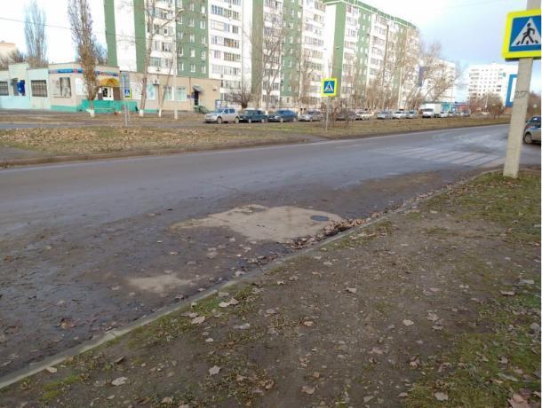 Для сокращения ДТП волгодонец предложил запретить парковку на улице Гагарина в районе ОП №2