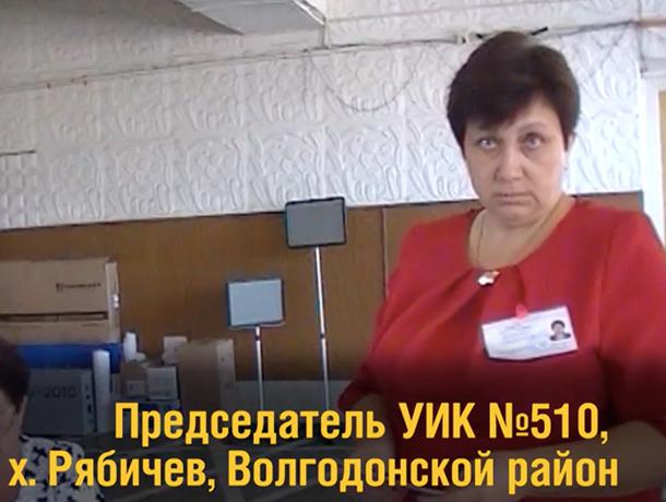 Члены УИК в Рябичеве попытались обманом убрать с участка наблюдателей «Справедливой России»
