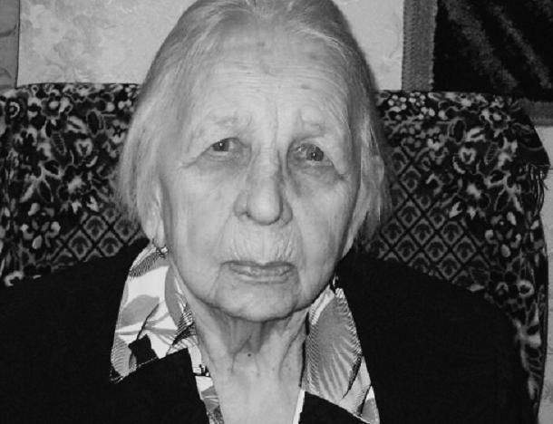 Ушла из жизни ветеран ВОВ волгодончанка Мария Белозерская
