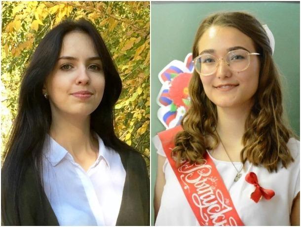 Волгодончанки Владислава Харисова и Екатерина Студнева сдали ЕГЭ по химии на 100 баллов
