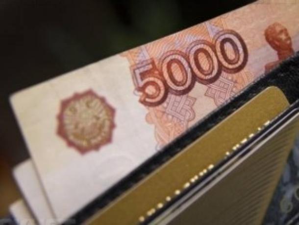 В Волгодонске адресная социальная помощь была выделена 21 малоимущей семье