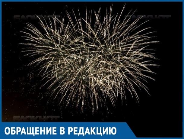Волгодонцы не смогут запускать фейерверки во дворах МКД в новогоднюю ночь