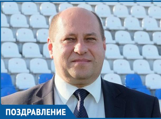 Президент ФК «Волгодонск» Сергей Морозов отмечает день рождения