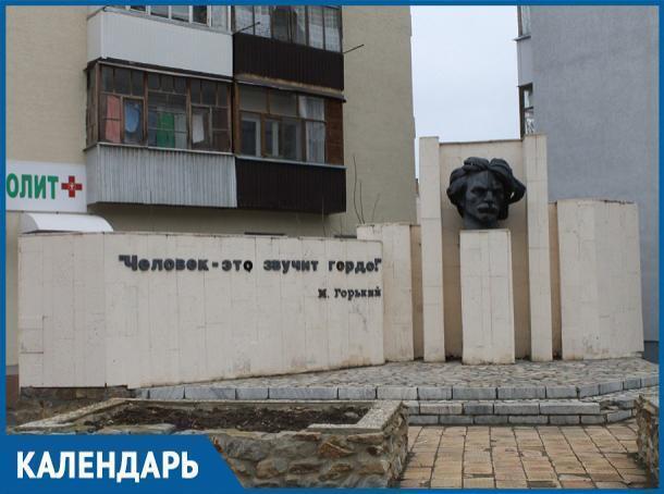 «Человек - это звучит гордо!»: 34 года назад в Волгодонске установили памятник Горькому