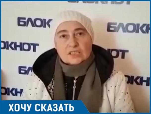 Жители Волгодонска продолжают терять деньги с карточек Сбербанка