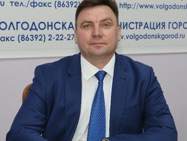На место директора Департамента строительства и городского хозяйства пришел Александр Бубен