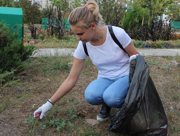 «Эко-баттл» помог набережной Волгодонска стать чище