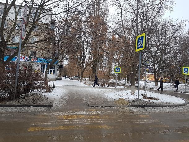 Тепло, но пасмурно будет сегодня в Волгодонске