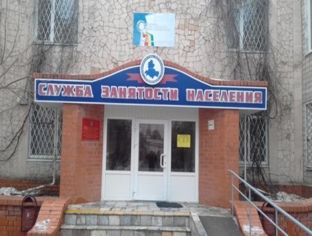 Люди с высшим образованием чаще ищут работу в Волгодонске
