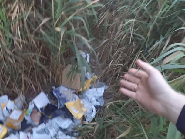 Разграбленные посылки волгодонцев обнаружили на окраине Ростова