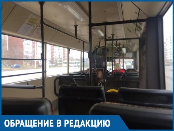 Волгодонцы не согласны с повышением цен на проезд в общественном транспорте