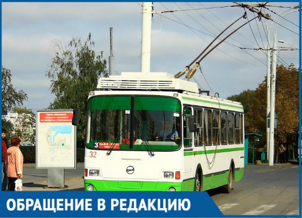 В транспортном отделе удивлены претензией волгодончанки, пожаловавшейся на перебои в работе троллейбуса №3