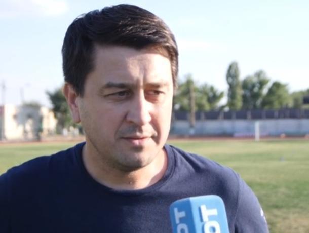 Город поставил нам задачу войти в тройку лидеров чемпионата, - тренер футбольного клуба «Волгодонск» Вячеслав Морозов