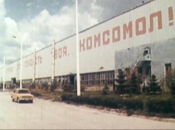 «Атоммаш зовет!»: о становлении и развитии крупнейшего предприятия в Волгодонске