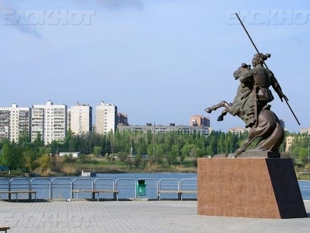 институт самые дешевые города для отдыха в россии одной сцен, сидит
