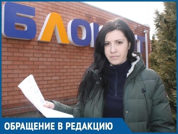 Квартиру молодой мамы из Волгодонска залило фекалиями из-за забитой канализации