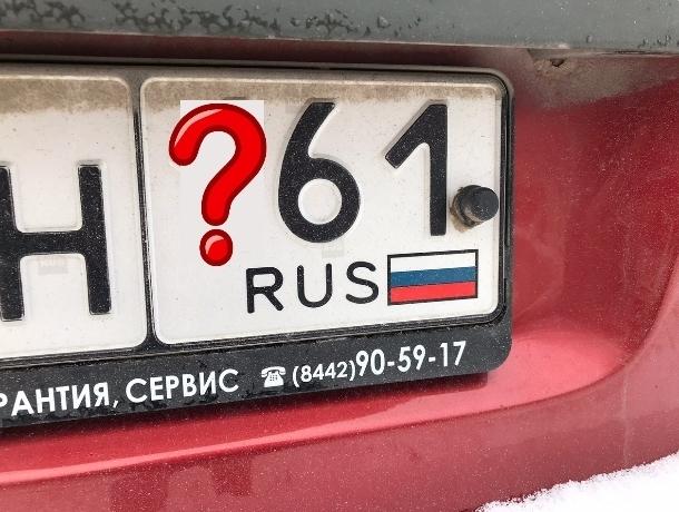 В ближайшее время в Волгодонске не будут выдавать автомобильные номера с кодом региона 761