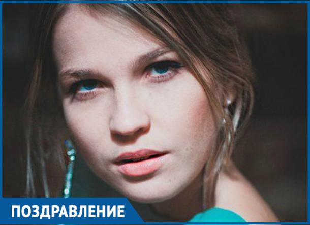 Фотохудожник Светлана Сергеева отмечает день рождения