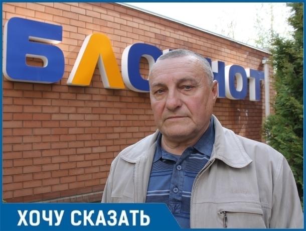 Волгодонец с сорокалетним стажем работы получил минимальную пенсию из-за «бессовестной халатности» сотрудников ПФР