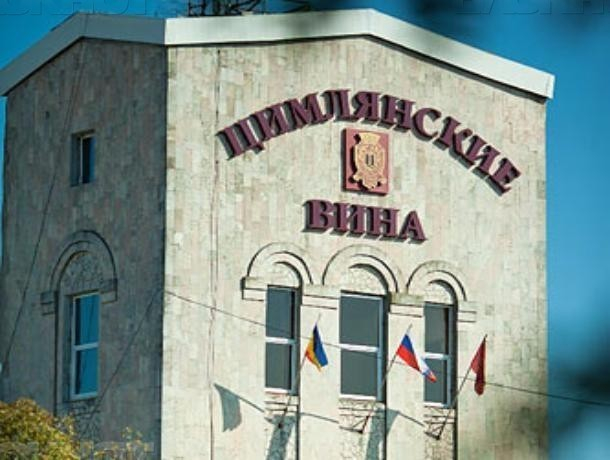 На «Цимлянские вина» подан новый иск о банкротстве