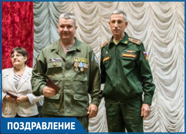 Волгодонец Альфред Хлебин получил знак Министерства обороны РФ