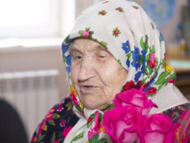 108-й день рождения отпраздновала старейшая жительница Ростовской области Анастасия Алексеевна Орлова из Волгодонска