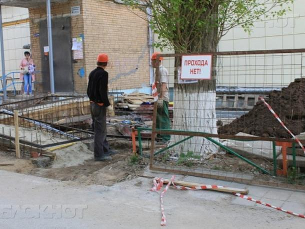В Волгодонске проведут капитальный ремонт в 73 многоквартирных домах