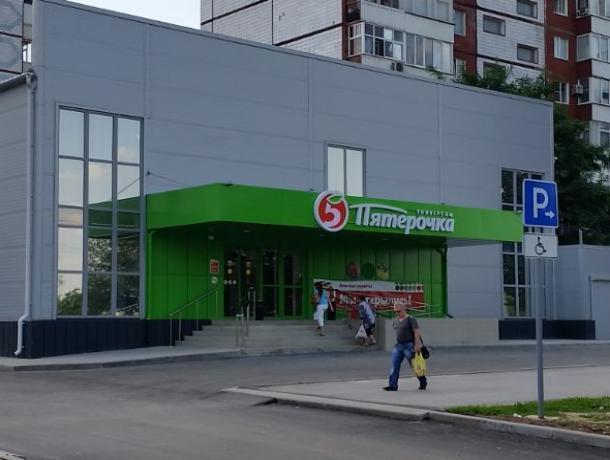 Неизвестные разгромили «Пятёрочку» в торговом центре в новой части Волгодонска