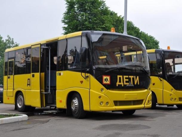 Автобус для перевозки детей за 2,7 млн рублей готова приобрести волгодонская школа-интернат «Восхождение»