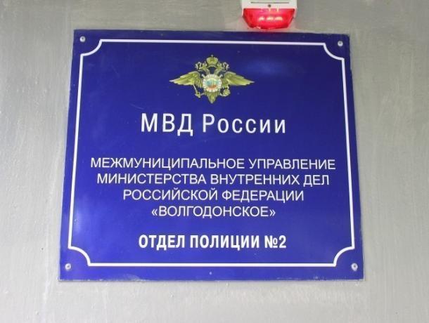 Шесть преступлений за три дня было раскрыто в Волгодонске и ближайших районах