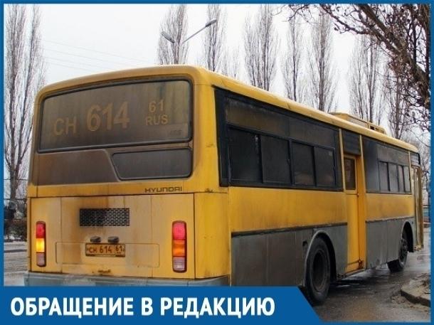 Невыход автобуса №12 на рейс объясняют поломками и огромными волгодонскими пробками