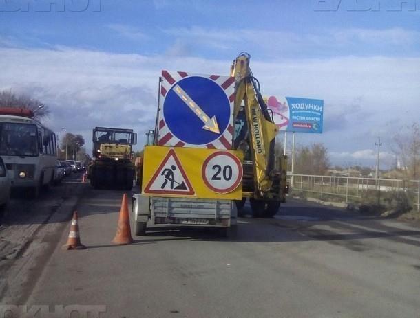 Волгодонские дороги избавят от повреждений и деформаций