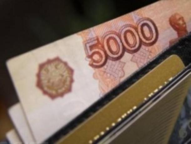 Свыше десятка малоимущих семей Волгодонска получили социальную помощь