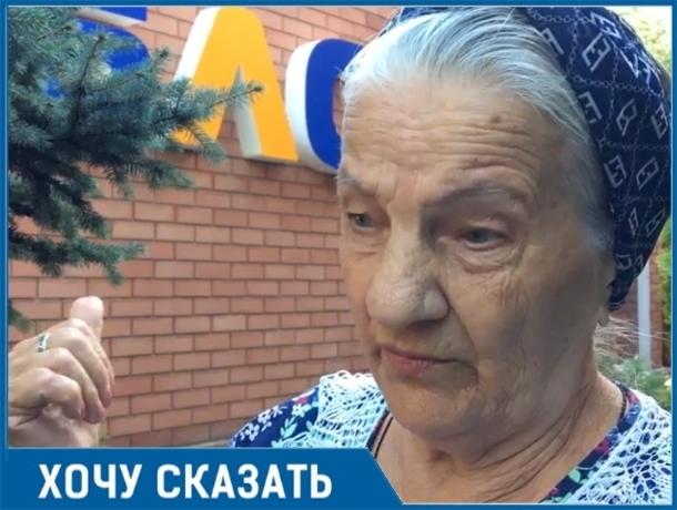 Замученная справками из различных инстанций 87-летняя пенсионерка не может оформить субсидии