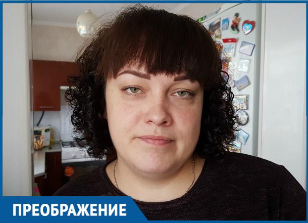 Мне нужен толчок, чтобы поменять себя, - победительница «Преображения» Анна Цыбина