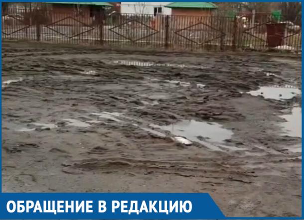 В грязевое месиво превратилась дорога возле детского сада в Цимлянске