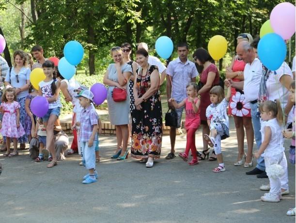 В Волгодонске в честь Дня защиты детей проведут 18 праздничных мероприятий