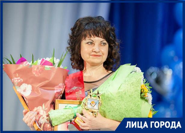 «Я знаю, я чувствую: я на своем месте»: учитель года Ольга Бокова