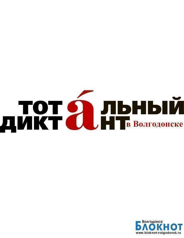 Курсы русского для тех, кто хочет написать «Тотальный диктант» на пять