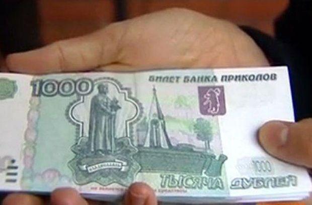 Хитрая работница почты в Морозовске подменила настоящие деньги на купюры «банка приколов»