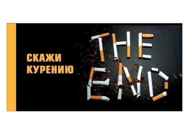 Волгодонцы встретят День защиты детей без алкоголя и табака