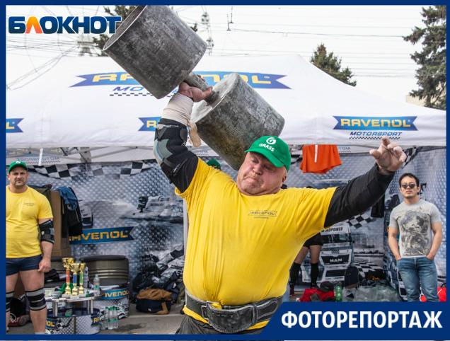 Волгодонские силачи показали характер в Ростове