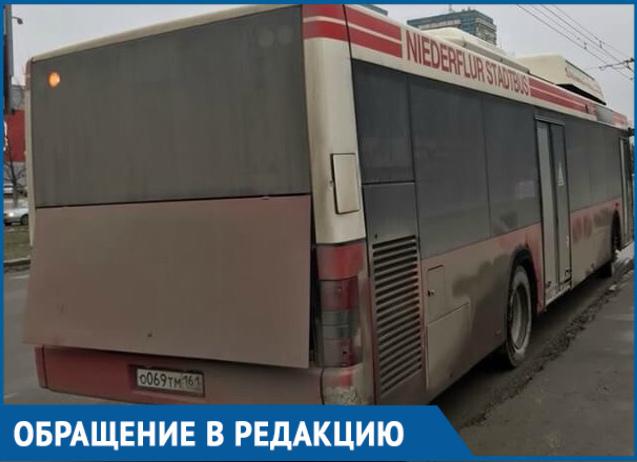 В автобусе раздался какой-то хлопок и мы подумали, что это выстрел, - волгодончанка о поездке на автобусе №12