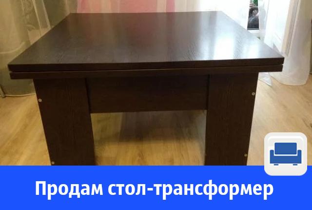 В Волгодонске продают стол-трансформер