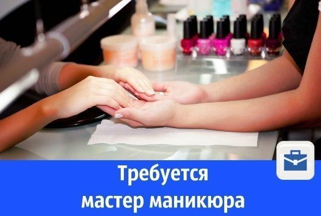 Оо7 волгодонск газета подать объявление дать бесплатное объявление о сдаче квартиры в краснодаре