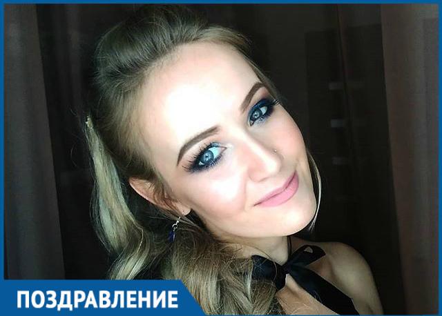 Бессменный стилист конкурса «Мисс Блокнот» Ольга Паньковец отмечает день рождения