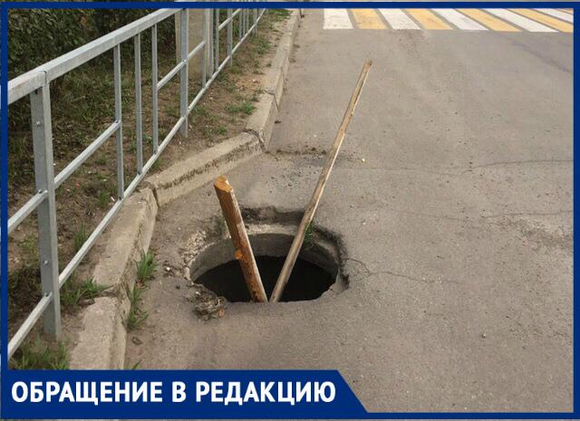 Волгодонцы палками обозначали опасность на улице Гагарина