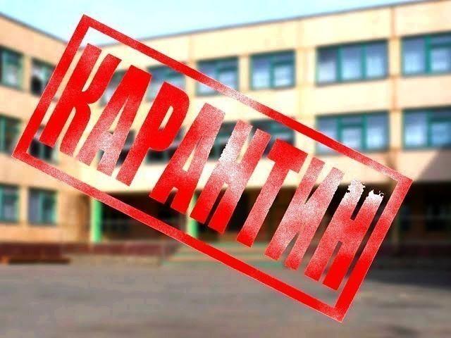 В школах Волгодонска на карантин закрывают начальные классы