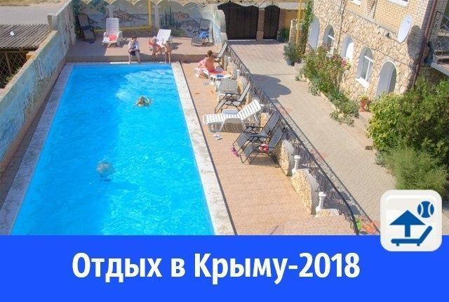 Волгодонцам предлагают отдых в Крыму
