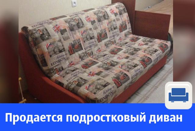 В Волгодонске продают диван в отличном состоянии